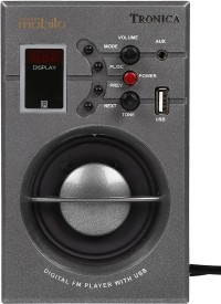 Tronica Solid Wired Home Audio Speaker