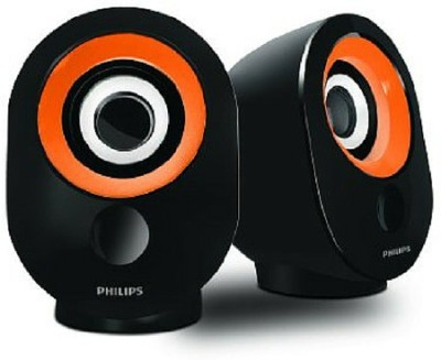 Philips SPA 50 Wired Laptop/Desktop Speaker