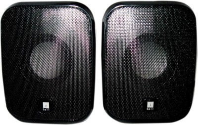 iball Decor 9 (2.0 Channel) Speakers