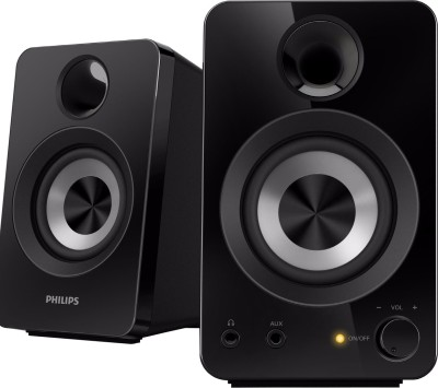 Philips SPA1260 Multimedia Speaker