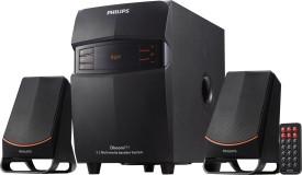 Philips-MMS-2550F-Multimedia-Speaker