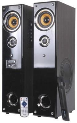 Intex IT-11500 Multimedia Speakers