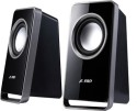 F&D V520 2 Channel Multimedia Speakers