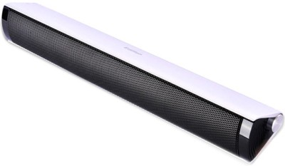 Edifier MP250 Soundbar