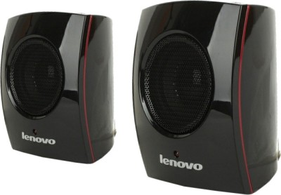 Lenovo-M0420-USB-Speaker