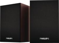 Philips SPA20 USB Speaker