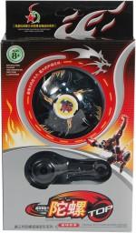 Dinoimpex Spinning & Press n Launch Toys Dinoimpex Beyblade Set Perfect Gift Yoyo