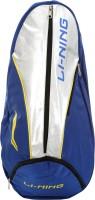 Li-Ning ABSJ406 Blue Kitbag (Blue, Silver, Kit Bag)