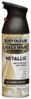 Rust-Oleum Spray Oil Paint Bottle (Set Of 1, Brown)