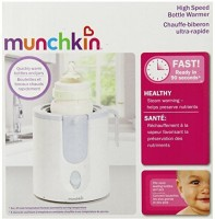 Munchkin High Speed Bottle Warmer - 1 Slots (White)