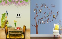 Wow Interiors Large Wall Sticker Sticker (Pack Of 2)