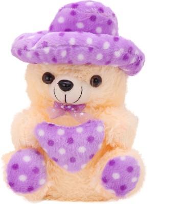Arihant Online Purple Dreamy Teddy Bear  - 16 Inch (Purple)