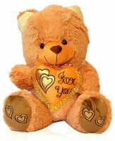 Grabadeal Teddy Bear With Only You Heart - 18 Inch (Golden Brown)