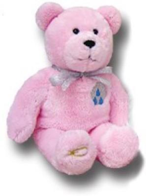 HB001 Holy Bearsgirls Pink Christening Baptism Bearanimal 8 Inch