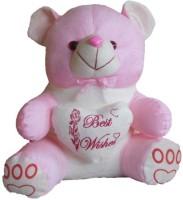 GNG Cutie Pink Ribon  - 20 Inch (Multicolor)
