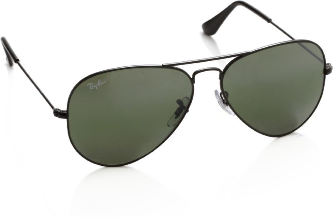 Солнцезащитные брендовые очки старых коллекций