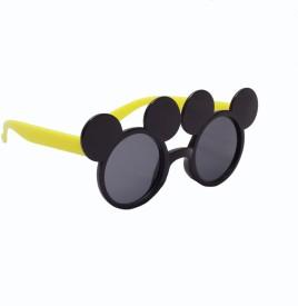 Spiky Stylish Round Sunglasses