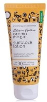 Aroma Magic Sunscreen (Sun Block) Cream - SPF 30 PA++ (50 Ml)