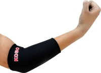 Kobo Elbow Support (Large) Elbow Support (L, Black)