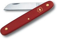 Victorinox 3.9050 1 Function Multi Utility Swiss Knife (Red)