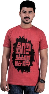 Fotachu Printed Men's Round Neck T-Shirt