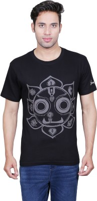Being Odia Graphic Print Men's Round Neck T-Shirt