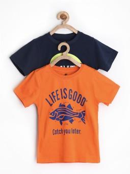 Yellow Kite Printed Boy's Round Neck T-Shirt Pack Of 2