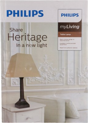 Philips-Heritage-Table-Lamp
