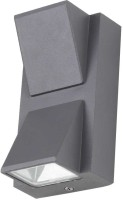 Superscape Architectural Up And Down Indoor Wall Light WL1586 Night Lamp (14 Cm, Black)