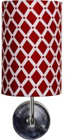 Craftter Squres And Squres Wall Lamp (36 Cm, White And Red)