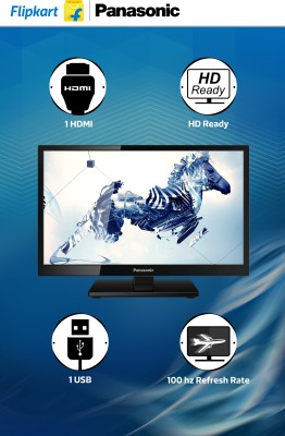 Panasonic 47cm (19) HD LED TV (1 X HDMI, 1 X USB)