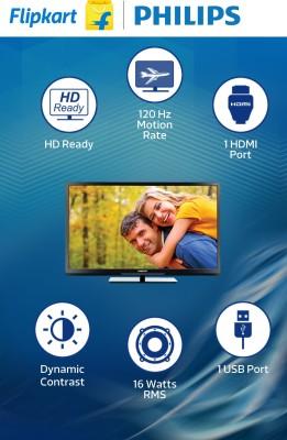 Philips 81cm (32) HD Ready LED TV
