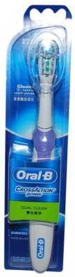 Oral B Toothbrushes Oral B Cross Action