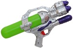 Karma Toy Guns & Weapons 14