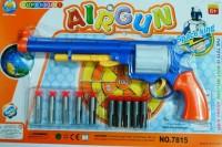 Shop & Shoppee Super Air Gun