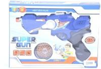 Turban Toys Super Gun For Kids (Multicolor)