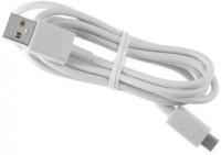 Stylus Samsung Galaxy Star Pro Sty-Sam Star Pro USB USB Charger (White)