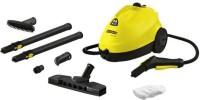Karcher SC2 Steam Cleaner (Yellow)
