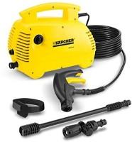 Karcher K-2.420 Hand-held Vacuum Cleaner (Yellow)