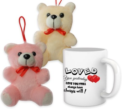Tiedribbons mugtaddy030 Valentine Gift Set. Valentine Gifts, Gifts For Valentine. This is one of the best toy gift with mug which is Ideal For Boys, Girls, Men, Women.