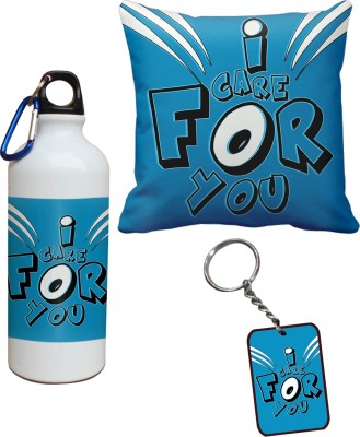 Tiedribbons I Care For You Cushion Cover Sipper and Keychains Special Valentine Gift Set.  Cushion, Sipper & Keychain. Printed I Care For You Cushion Cover Sipper & Keychains Special. This Gift Set is Ideal for Boys, Girls, Men, Women.
