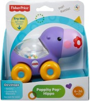 Fisher-Price Poppity Pop Hippo (Multicolor)