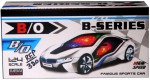 Shree Ji Enterprises Cars, Trains & Bikes Shree Ji Enterprises B/O Famos Sports Car
