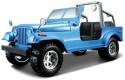 Bburago Jeep Wrangler Diecast Model Car - Blue
