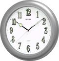 Rhythm CMG728NR19 Analog Wall Clock - Silver
