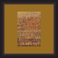 ART4U Earthen Language II - Framed Print 16 Inch X 16 Inch (Multicolor)