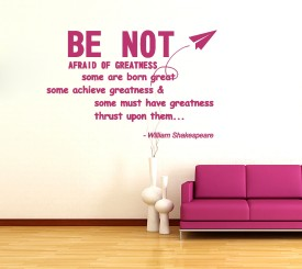 Highbeam Studio Shakespeare Quote - Medium