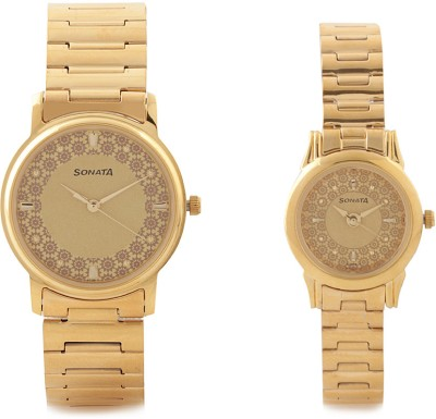 Sonata Analog Watch - For Couple (Gold)