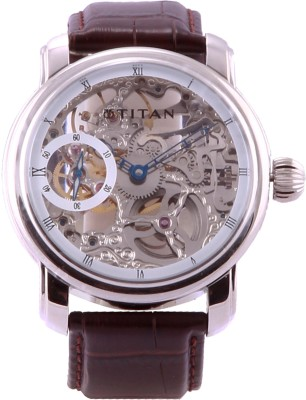 Titan Watch Market Price