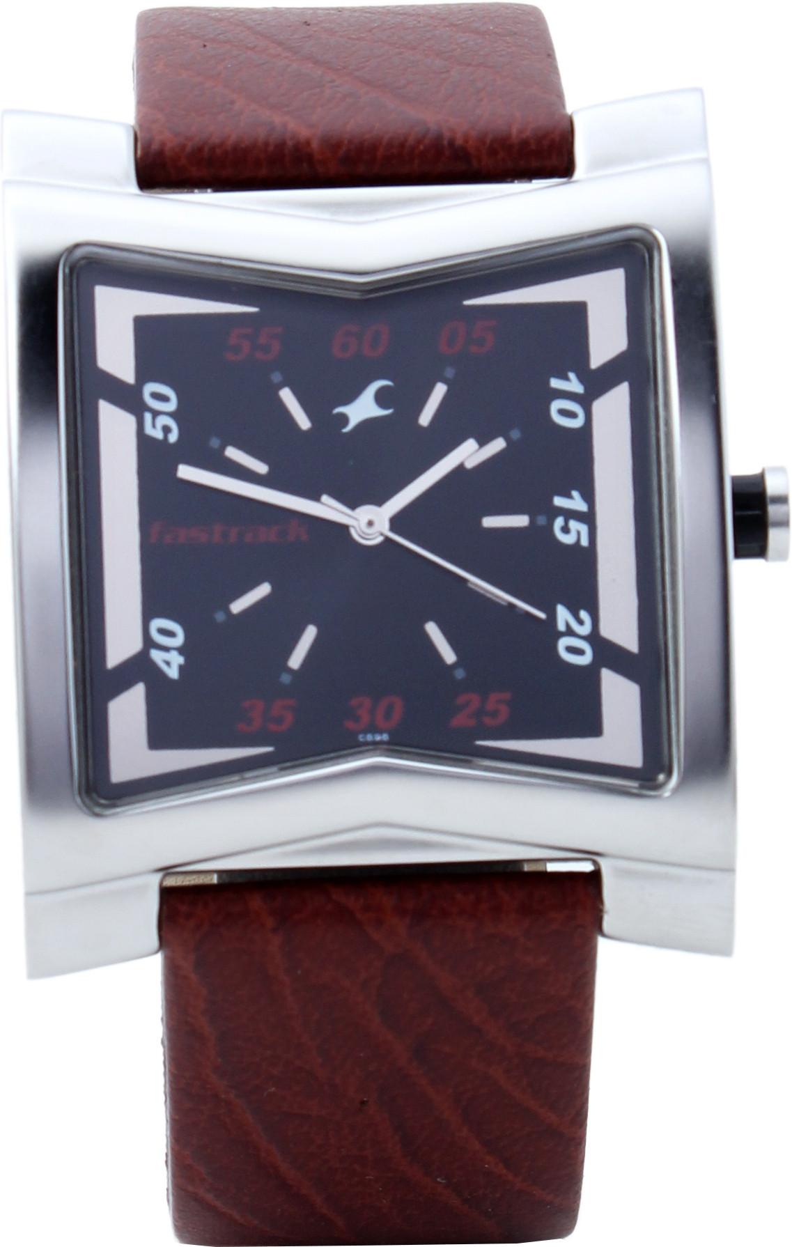 frast track watch for men price 1500